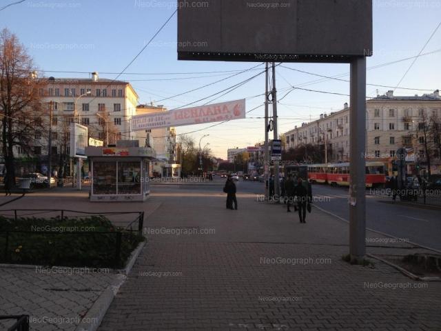 Адрес(а) на фотографии: улица Гагарина, 33, Екатеринбург