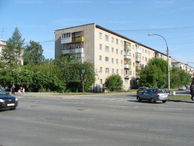 Адрес(а) на фотографии: улица Серова, 2, 6, Екатеринбург