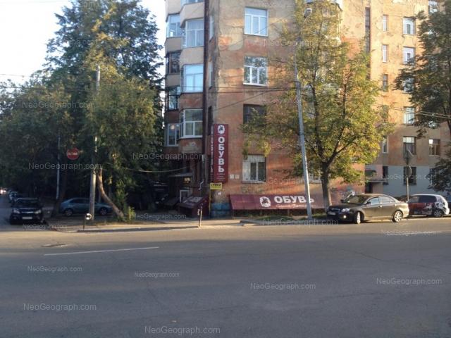 Адрес(а) на фотографии: проспект Ленина, 69/14, 69/8, Екатеринбург
