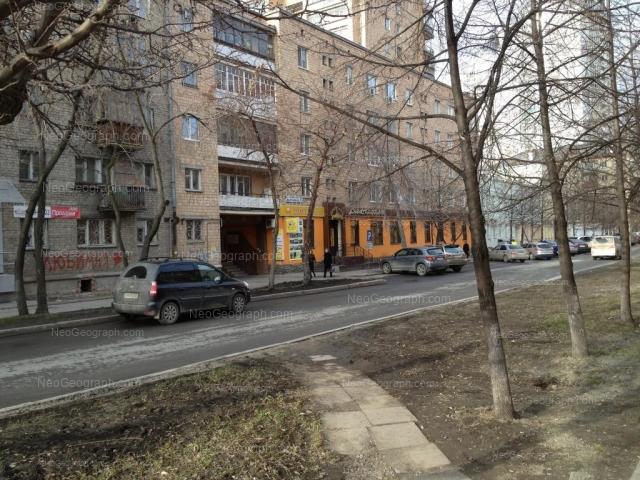 На фото - здание с адресом улица Братьев Быковых  5, Екатеринбург