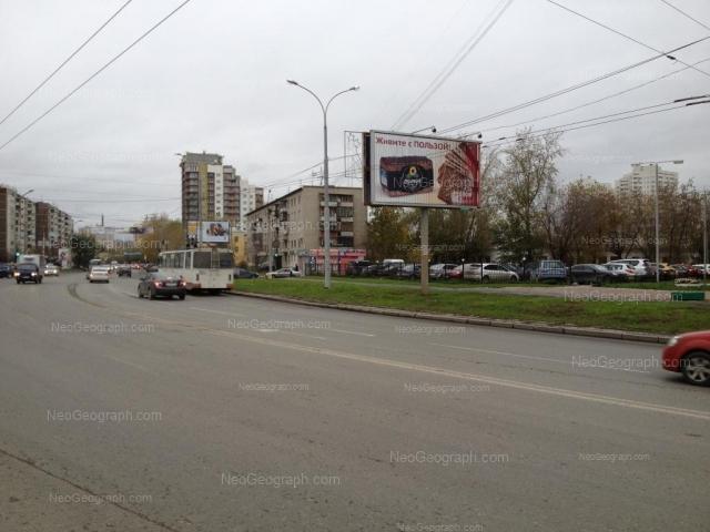 Address(es) on photo: Savvi Belikh street, 2, Yekaterinburg