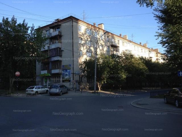 Адрес(а) на фотографии: Шарташская улица, 22, 24, Екатеринбург