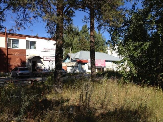 Адрес(а) на фотографии: Промышленный проезд, 3, 3ж, Екатеринбург