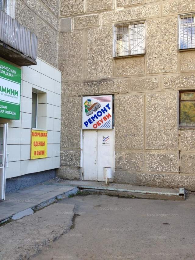 Address(es) on photo: Kommunisticheskaya street, 10, Yekaterinburg