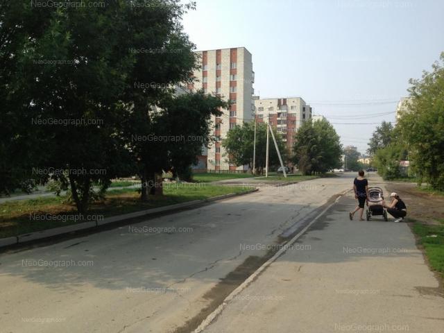 Адрес(а) на фотографии: улица Кобозева, 29, Екатеринбург