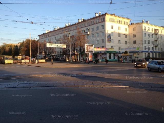 Address(es) on photo: Gagarina street, 33, Yekaterinburg