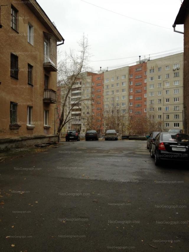 Адрес(а) на фотографии: Уральская улица, 55, Екатеринбург