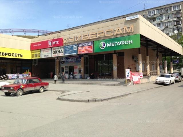 Адрес(а) на фотографии: улица Пехотинцев, 7, 7а, Екатеринбург