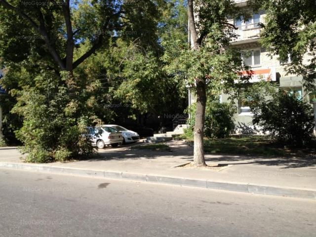 Address(es) on photo: Malisheva street, 123, 125, Yekaterinburg