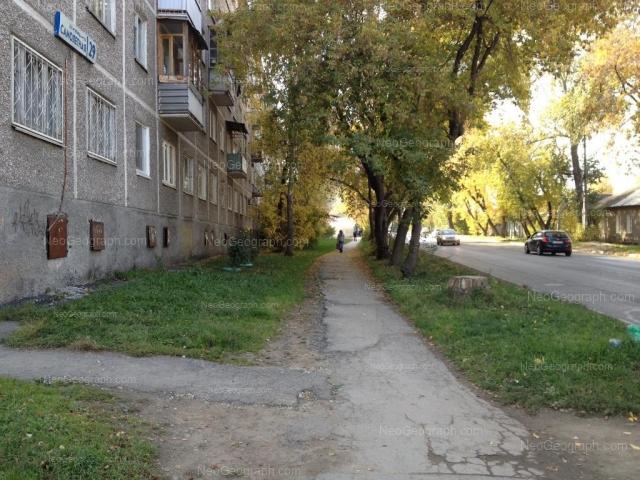 Адрес(а) на фотографии: Самолётная улица, 29, Екатеринбург