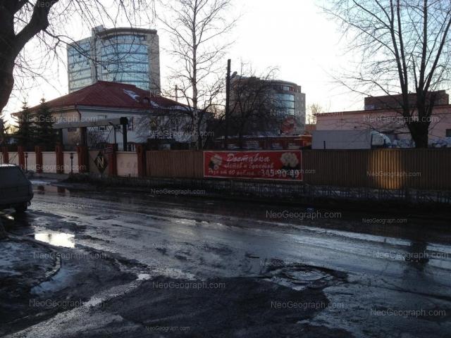 Адрес(а) на фотографии: Основинская улица, 8, Екатеринбург