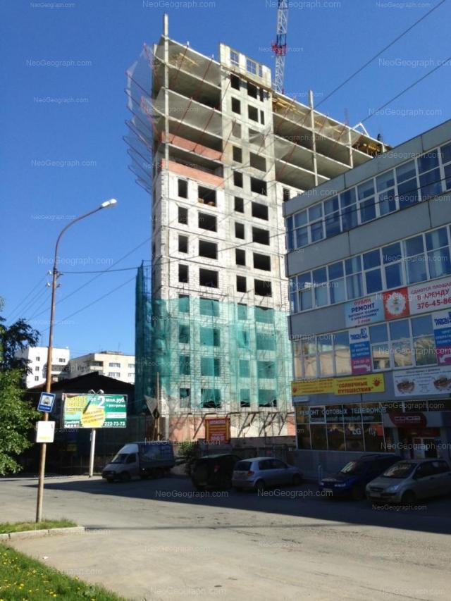 Адрес(а) на фотографии: улица Шейнкмана, 45, 57, Екатеринбург