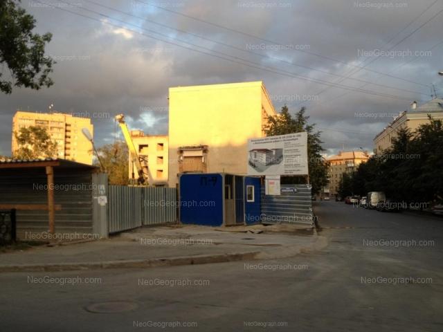 Адрес(а) на фотографии: улица Азина, 48, 55, Екатеринбург
