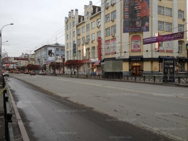 Адрес(а) на фотографии: улица Малышева, 27, 29, 29а, Екатеринбург