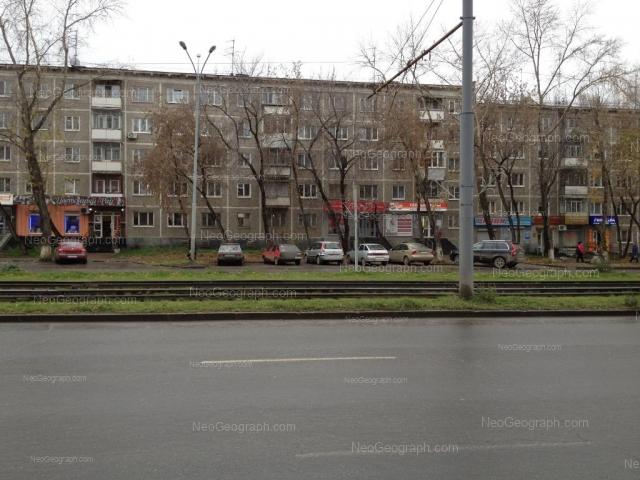 Адрес(а) на фотографии: Уральская улица, 64, Екатеринбург