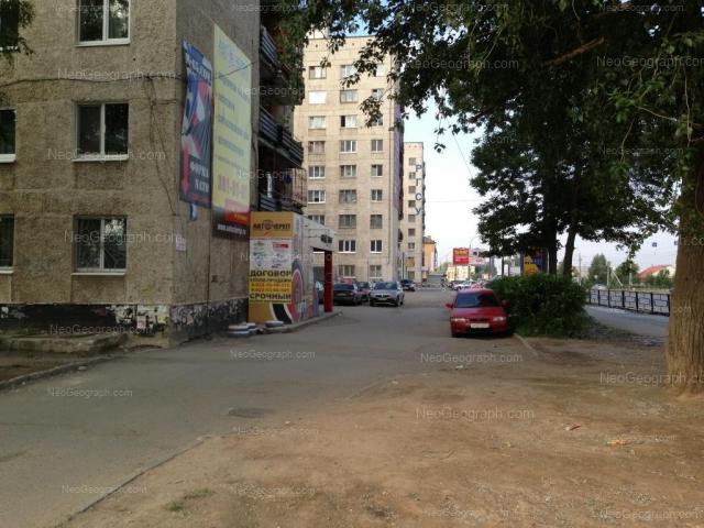 Адрес(а) на фотографии: Донбасская улица, 4, 6, Екатеринбург