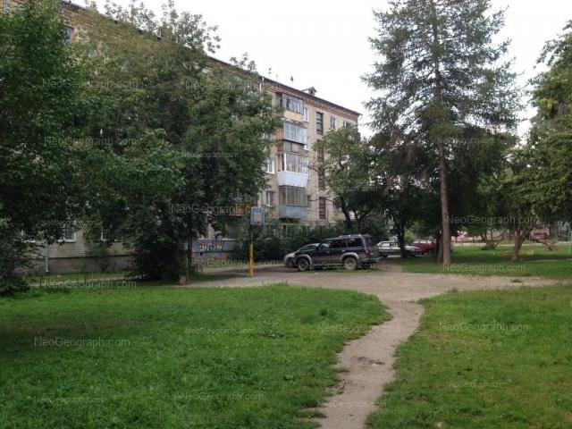 Address(es) on photo: Taganskaya street, 7, Yekaterinburg