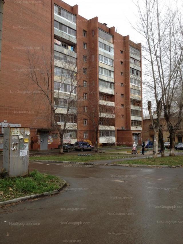 Address(es) on photo: Parkoviy lane, 37, Yekaterinburg