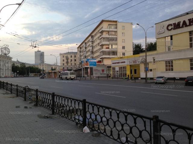 Адрес(а) на фотографии: улица Свердлова, 8, 11А, 14, 22, Екатеринбург