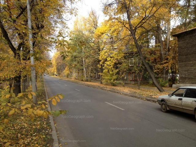 Адрес(а) на фотографии: Кировградская улица, 8, Екатеринбург