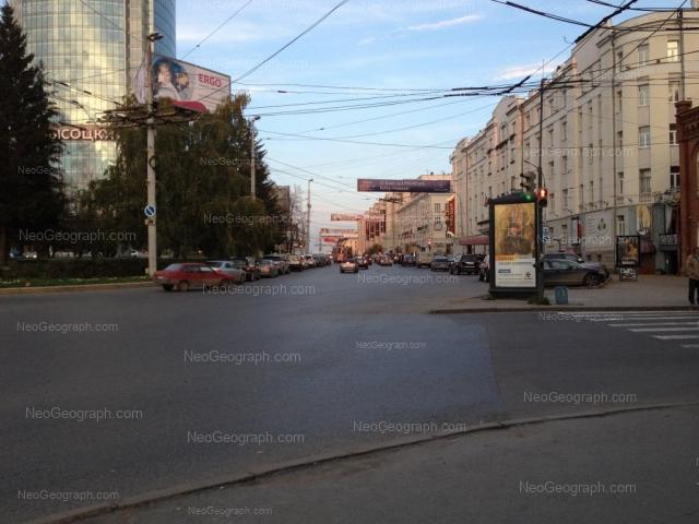 Адрес(а) на фотографии: улица Малышева, 51, 74, 76, Екатеринбург