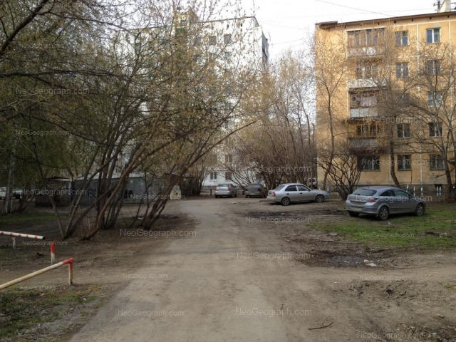 Address(es) on photo: Shaumyana street, 88, 90, Yekaterinburg