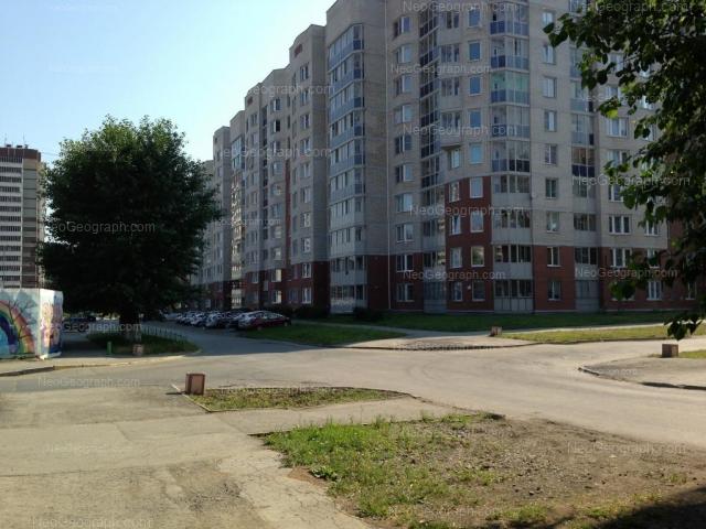 Адрес(а) на фотографии: улица Уральских Рабочих, 23, Екатеринбург