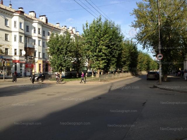 Адрес(а) на фотографии: улица Грибоедова, 19, 21, Екатеринбург