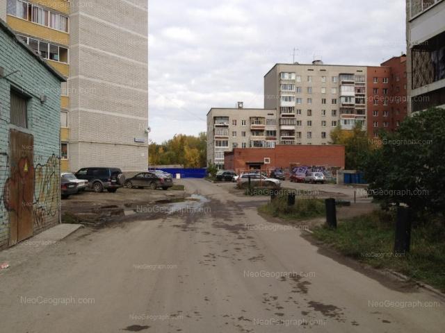 Адрес(а) на фотографии: Армавирская улица, 17, Екатеринбург
