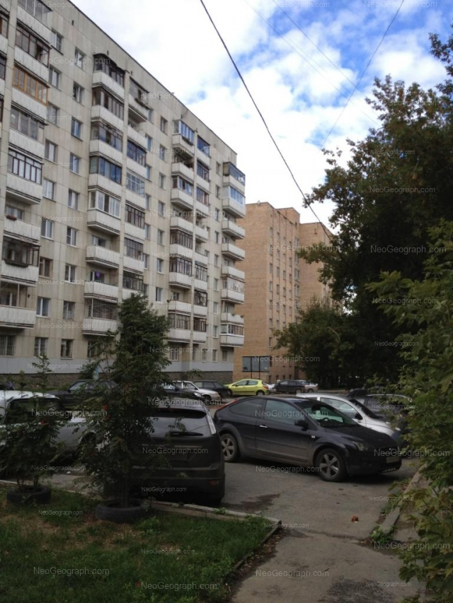 Address(es) on photo: Chaikovskogo street, 10, 12, Yekaterinburg