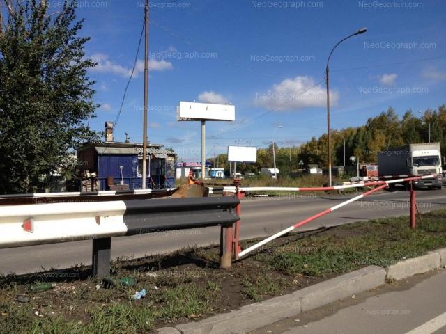 Адрес(а) на фотографии: Егоршинский подъезд, 1, Екатеринбург