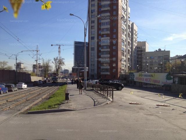 Address(es) on photo: Radischeva street, 28, 53/1, Yekaterinburg