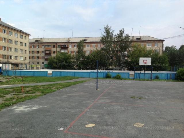 Address(es) on photo: Taganskaya street, 8, 10, Yekaterinburg