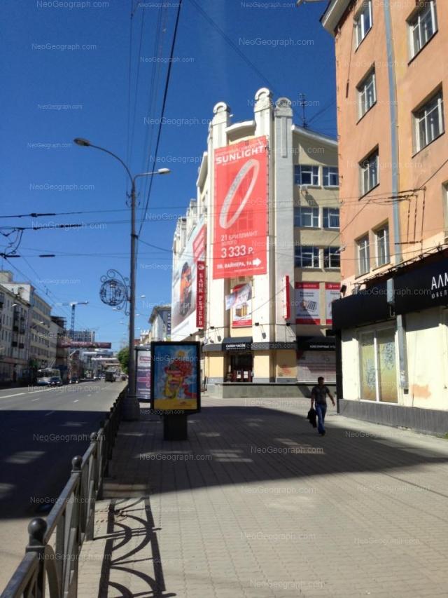 Адрес(а) на фотографии: улица Малышева, 29, 31, Екатеринбург