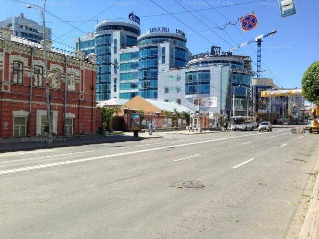 Address(es) on photo: Malisheva street, 16, 22, Yekaterinburg