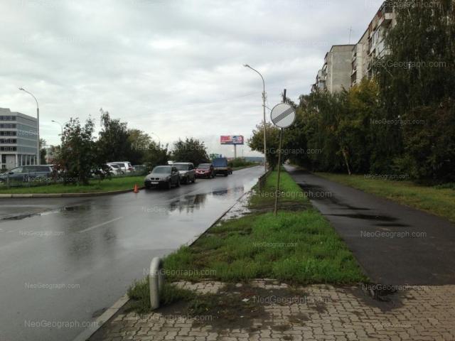 Адрес(а) на фотографии: улица Металлургов, 10А, Екатеринбург