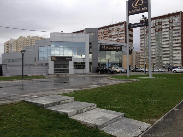 Адрес(а) на фотографии: улица Металлургов, 48, 60, Екатеринбург