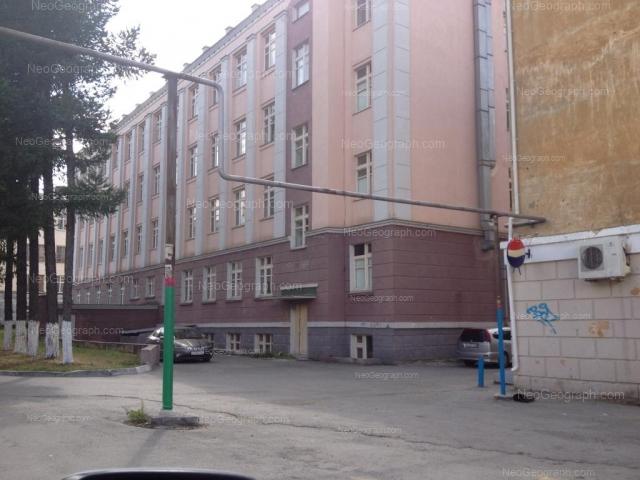Адрес(а) на фотографии: Сибирский тракт, 35, 37, 37/5, Екатеринбург