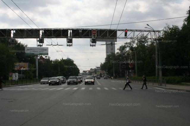 Address(es) on photo: Cheluskintsev street, 33, 108, Yekaterinburg