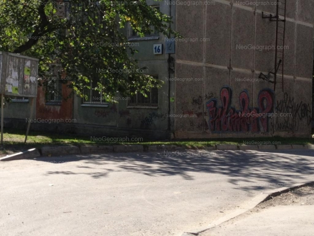Address(es) on photo: 40 let Komsomola street, 16, Yekaterinburg