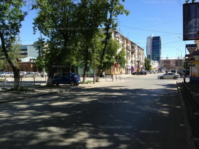 Адрес(а) на фотографии: улица Хохрякова, 9, 11, Екатеринбург