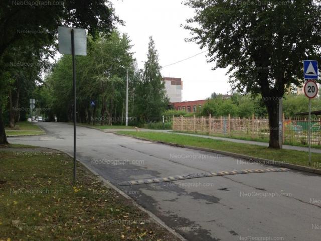 Address(es) on photo: Uliyanovskaya street, 12, Yekaterinburg