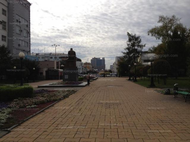 Address(es) on photo: Lenina avenue, 36, 39, Yekaterinburg