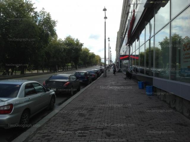 Адрес(а) на фотографии: проспект Ленина, 40, Екатеринбург