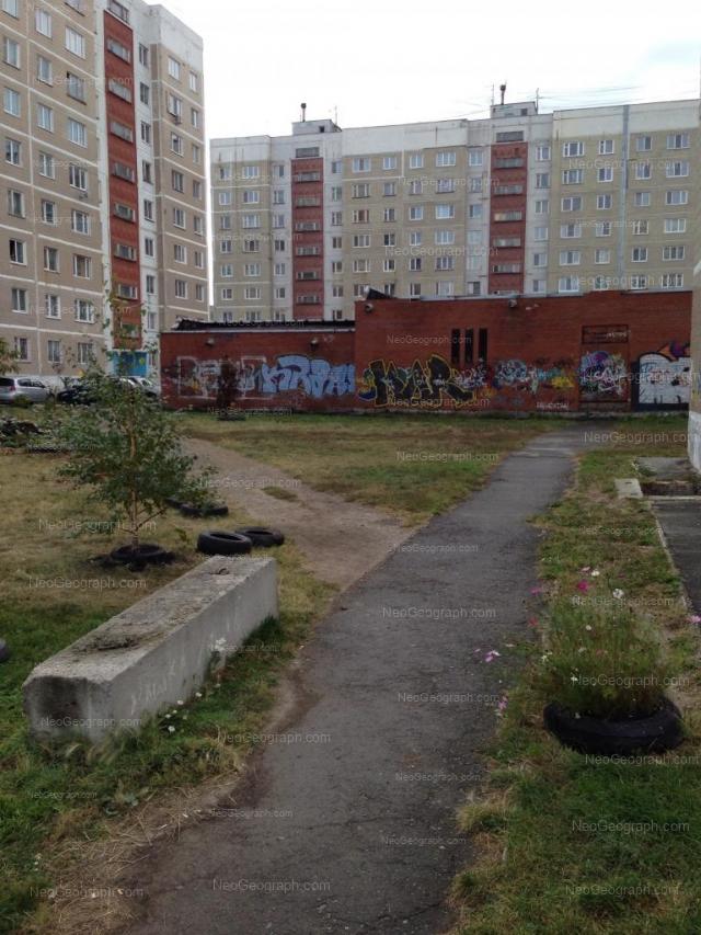 Address(es) on photo: Rabochikh street, 11, 15, Yekaterinburg