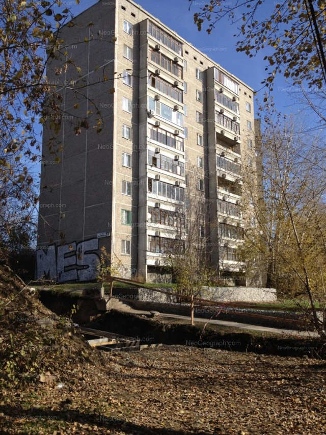 Адрес(а) на фотографии: улица Дарвина, 2, Екатеринбург