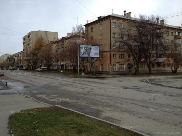 Address(es) on photo: Surikova street, 37, 39, Yekaterinburg