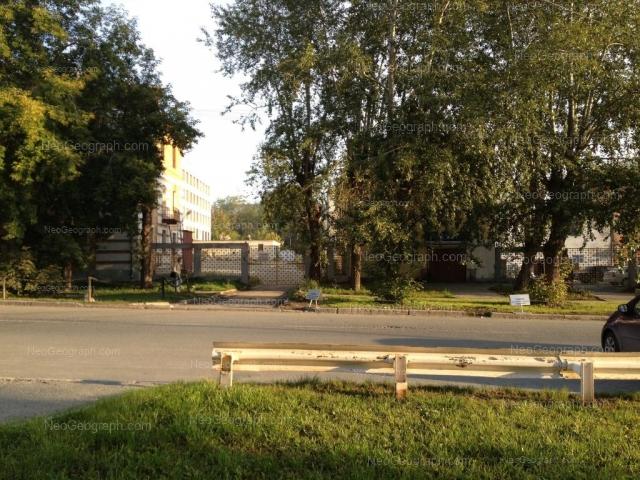 Address(es) on photo: Studencheskaya street, 19, 21, Yekaterinburg