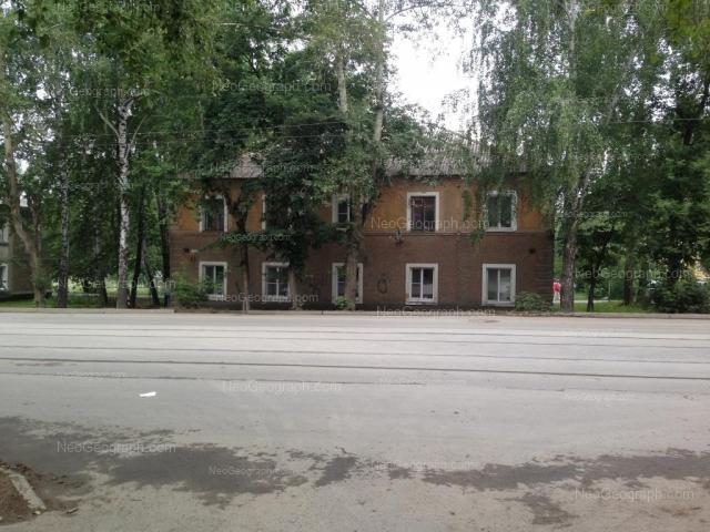 Address(es) on photo: Entusiastov street, 33, Yekaterinburg