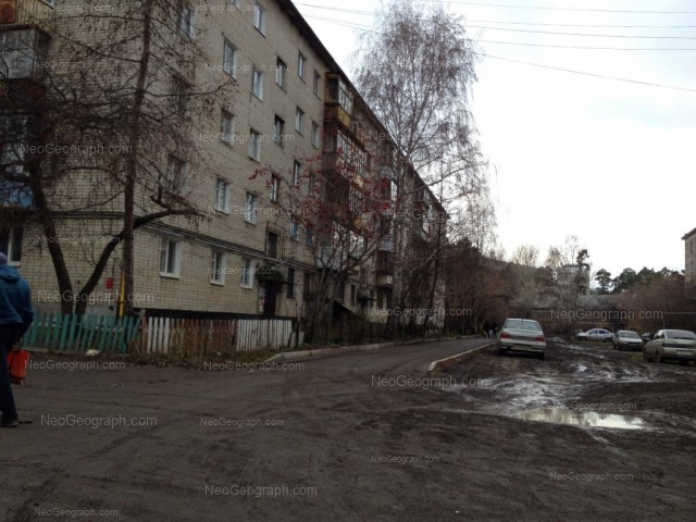 Address(es) on photo: Cherkasskaya street, 41, Yekaterinburg